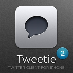 Official Twitter app coming to the iPhone soon?