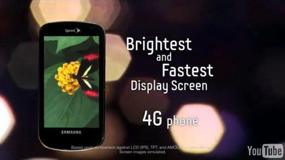 Sprint Epic 4G Promo Video