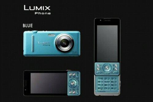 Panasonic Lumix Phone revealed