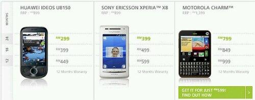 Maxis now offers HTC Desire Z, Motorola Defy & more