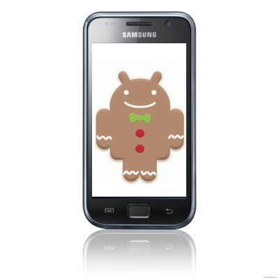 Samsung Galaxy S official Gingerbread ROM leaked