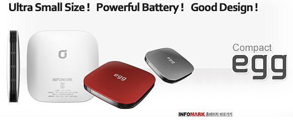 Yes is Planning to Launch a New Smaller, Thinner Huddle 4G Mobile WiFi Router