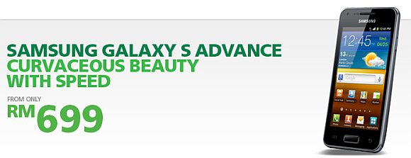 Maxis offers Samsung Galaxy S Advance from RM699