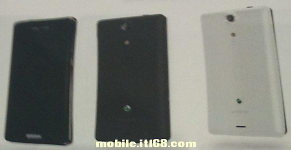 UNCONFIRMED: Possible Sony Hayabusa photo leaked