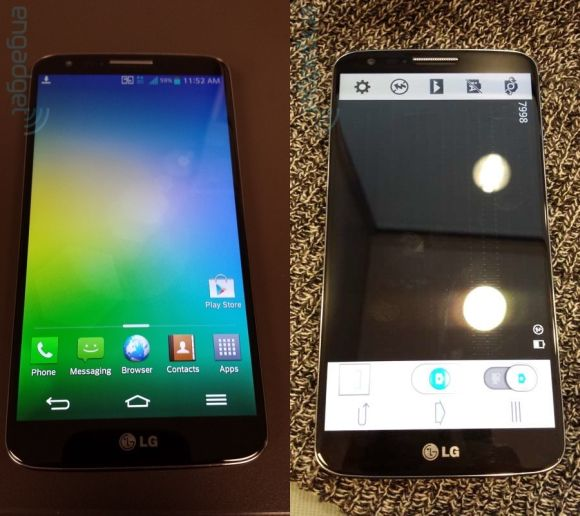 LG's upcoming Optimus G2 flagship gets leaked in detail