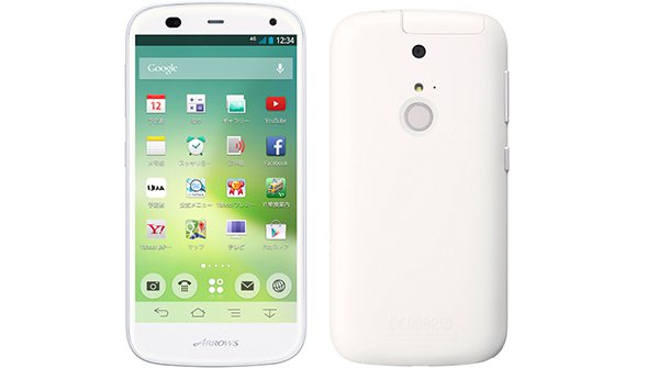 Fujitsu 5″ Arrows A smart phone quick charges its 2,600mAh battery to full day usage in just 10 minutes