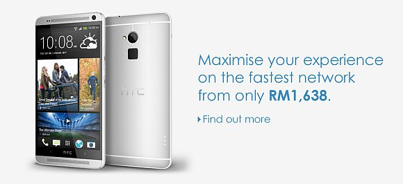 5.9″ HTC One Max now available on contract with Celcom