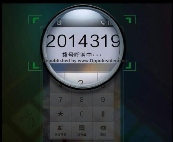Oppo Find 7 smart phone with Quad HD display set to launch on 19th March
