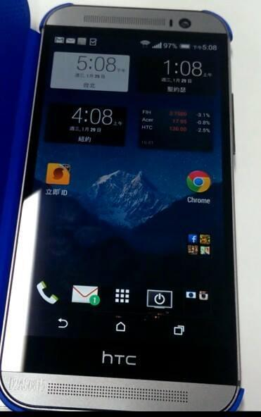 Another realistic image of the HTC M8 appears. This could be the real deal