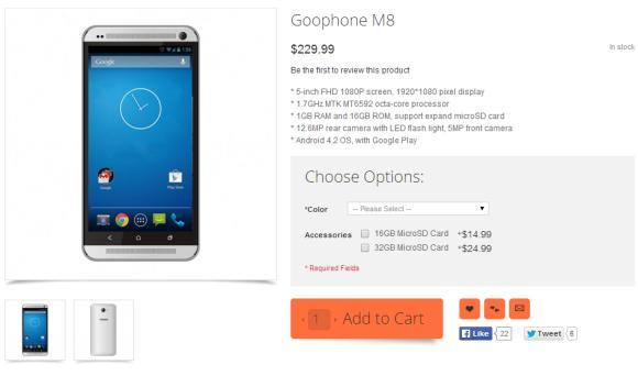 Can't wait for new HTC M8? GooPhone is selling it now