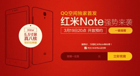 Xiaomi opens pre-booking of 5.5″ Redmi Note on 19 March