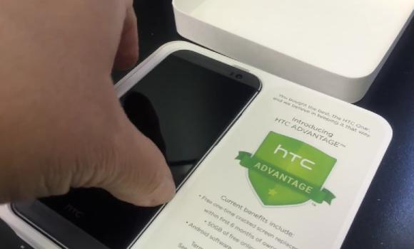 All New HTC One (M8) gets unboxed ahead of launch