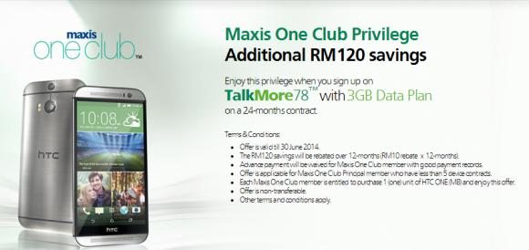 Maxis offers HTC One M8 with additional savings for Maxis One Club Members