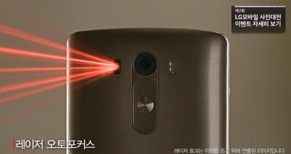 LG shows off G3's LaserAF assist camera and Knock Code features in latest commercial