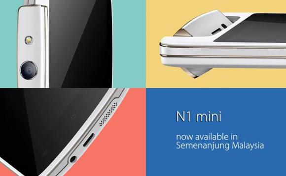 Oppo N1 mini now available in West Malaysia