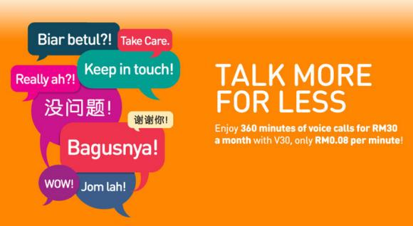 U Mobile prepaid customers can talk more for less with add-on Voice Plans