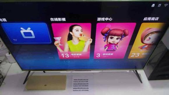 You might be able to get the Mi TV2 soon