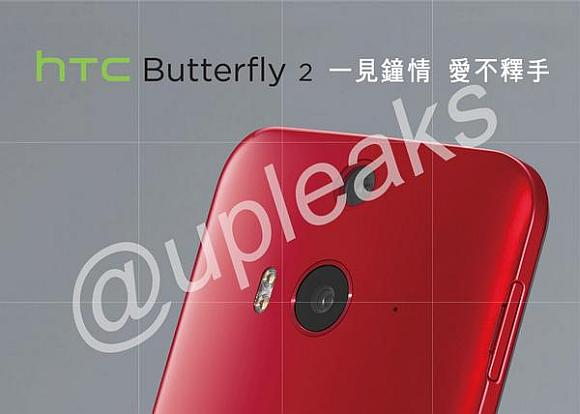 Unannounced HTC Butterfly 2 gets certified in Malaysia