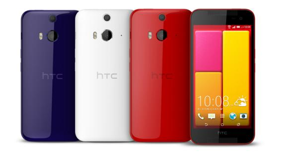 HTC Butterfly 2 officially announced for South East Asia