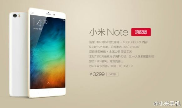 Xiaomi's high-spec Mi Note Pro goes on sale in May