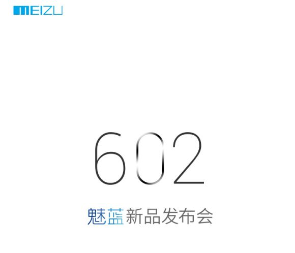 Meizu is launching something next month. Could this be the MX5?