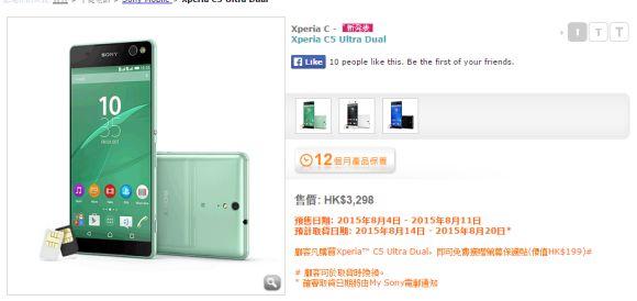 Sony Xperia C5 Ultra priced below RM1,700 in Hong Kong