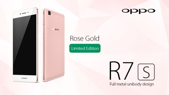 OPPO Malaysia kicks off R7s pre-order with limited Rose Gold