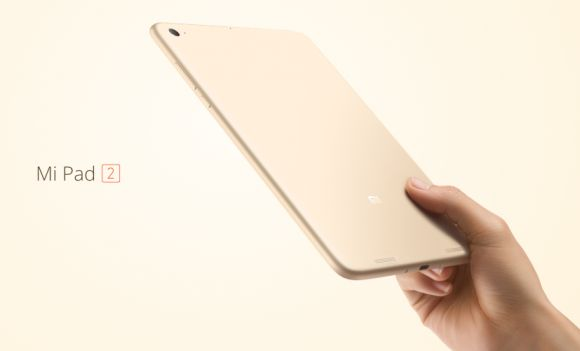 Xiaomi Mi Pad 2 is now official. Thinner, lighter and gets an all metal body.