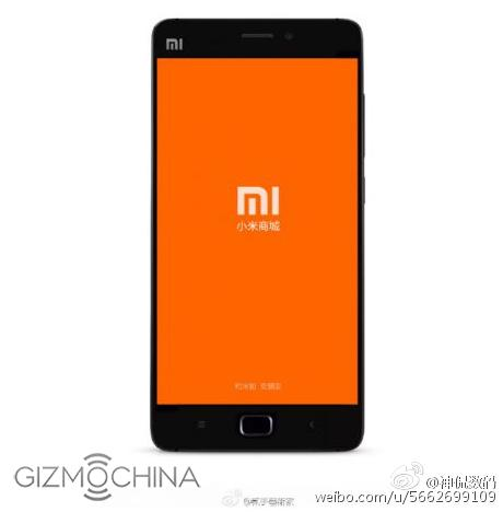 Is this the Xiaomi Mi 5?