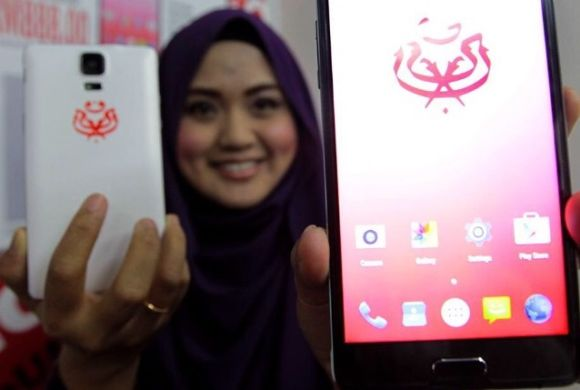 This is the UMNO Phone. But the RM2.6 billion question is would you buy it?