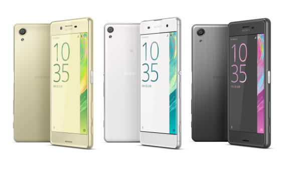 Sony updates its smartphone lineup for 2016 with the Xperia X series