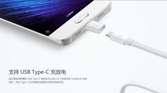 Xiaomi now has a 10,000mAh USB Type-C Power bank