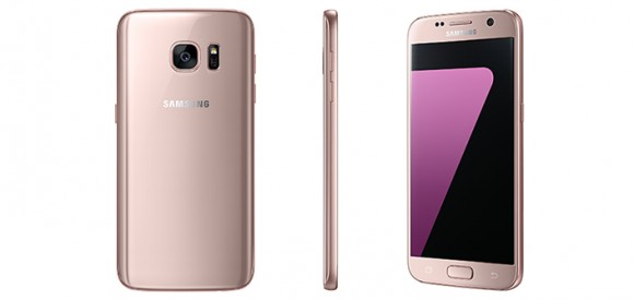 Samsung joins the pink bandwagon with a Pink Gold Galaxy S7 and S7 edge