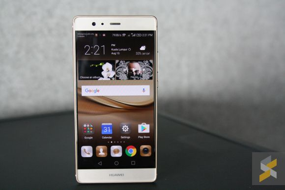 9 reasons why the P9 Plus is the best smartphone for you