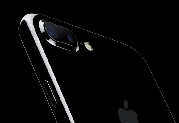 The best thing about the iPhone 7 launch isn't the iPhone 7