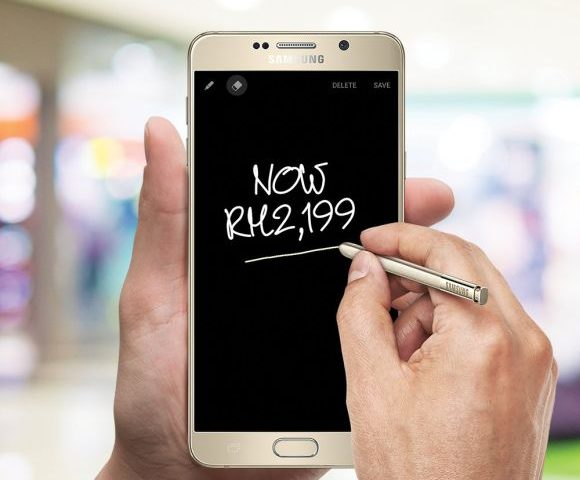 Samsung Galaxy Note5 now slashed to RM2,199