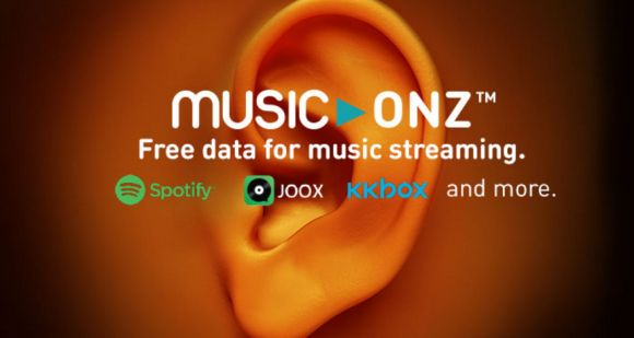 U Mobile now gives you unlimited music streaming with Music-Onz