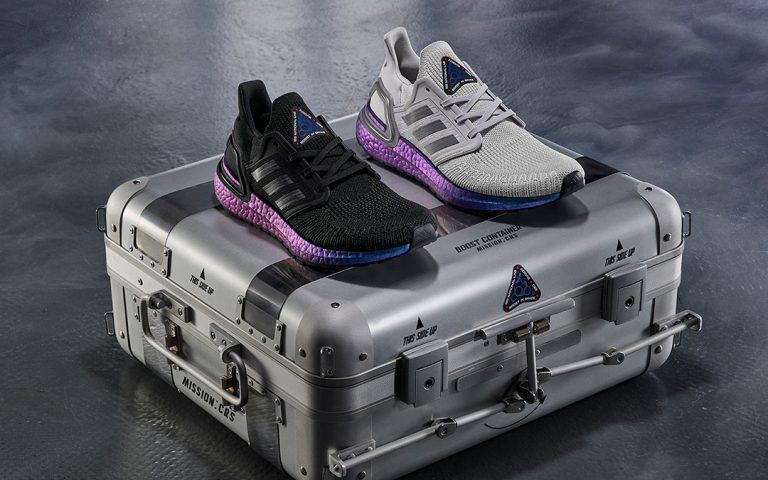 Adidas' ISS-themed Ultraboost 20 has been revealed, and I want a pair