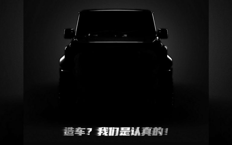 """The """"Xiaomi SUV"""" we were expecting is smaller than we thought"""