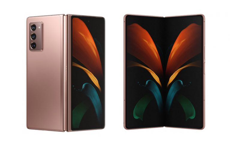 Samsung Galaxy Z Fold 2: 120Hz refresh rate, more screen and slimmer bezels